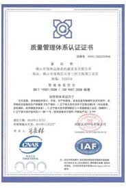 JCT Machinery | Certified Quality Auditor