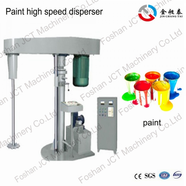 The paint manufacturing machinery