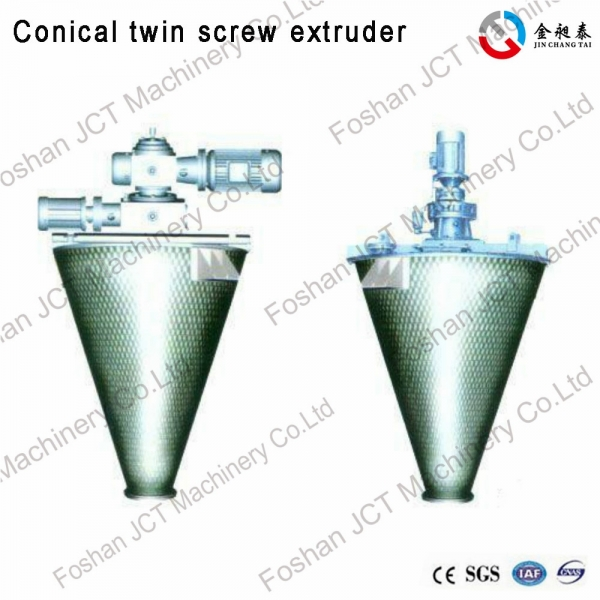 The twin screw extruders with good quality