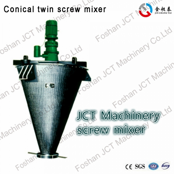 The twin screw extruder for sale