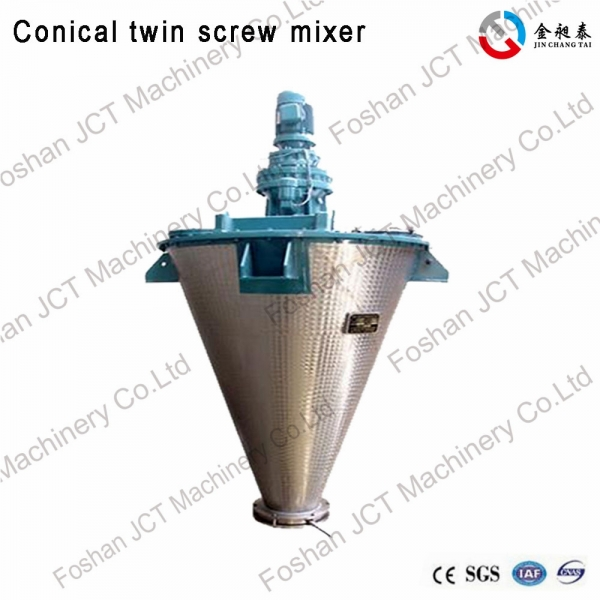Professional twin extruder machine