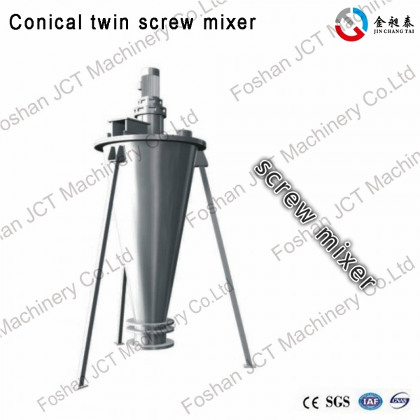 JCT cone screw blender