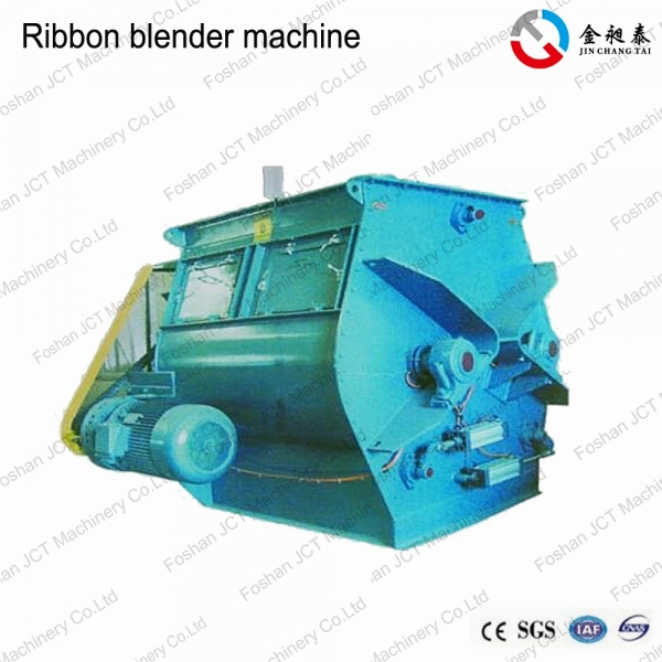 The horizontal ribbon blender
