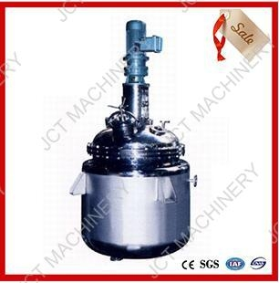 What is the water tank mixer design used for?