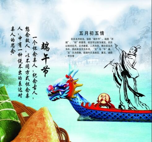 How fun did water based adhesive machine manufacturers drifting in Dragon Boat Festival